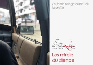 Les miroirs du silence @dukokalam